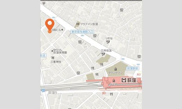 吉岡次郎室内楽シリーズ4 イベント画像3