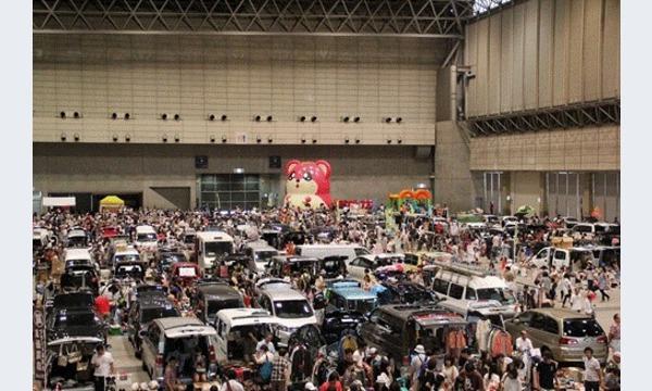 【楽市楽座主催】リユース大感謝祭 in 幕張メッセ powered by aucfan イベント画像2