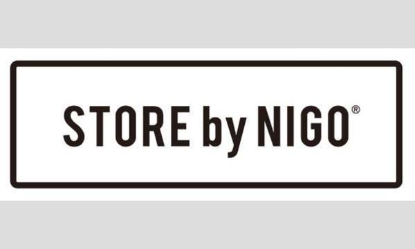 【STORE by NIGO】 4月10日(水)の販売について イベント画像1