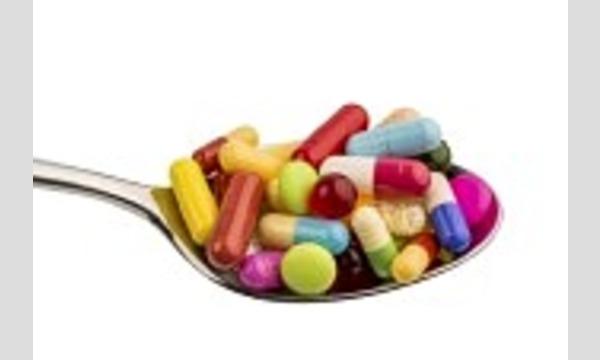相談薬局として信頼されるためのスキルアップ情報 イベント画像3