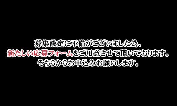 【会員先行】メンタリストDaiGoの初ワークショップ in ニコニコ本社 イベント画像1