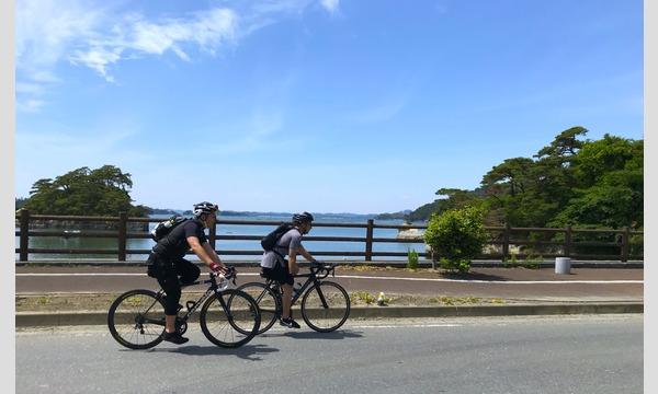 【8月】そらうみサイクリング 浜めぐり奥松島 ~周遊ポタリング×探検トレッキング(18km) イベント画像1
