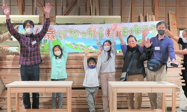 6歳になったら机を作ろう!木こり&机作り体験 in高知【2021年~22年】 イベント画像3