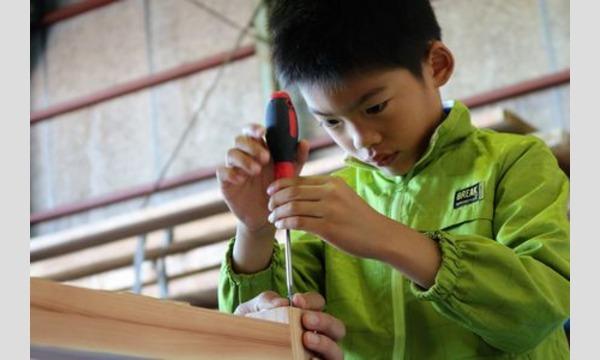 アクトインディ株式会社(いこーよ)の6歳になったら机を作ろう!in高知蔦屋書店イベント