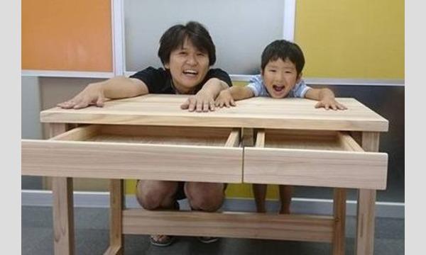 6歳になったら机を作ろう!in高知蔦屋書店 イベント画像2
