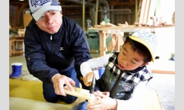 6歳になったら机を作ろう!in高知蔦屋書店 イベント画像3