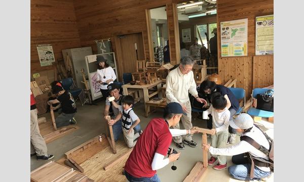 【11月23日開催!】6歳になったら机を作ろう!机作りin山武 イベント画像3
