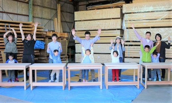 6歳になったら机を作ろう!机作り体験in滋賀 イベント画像1