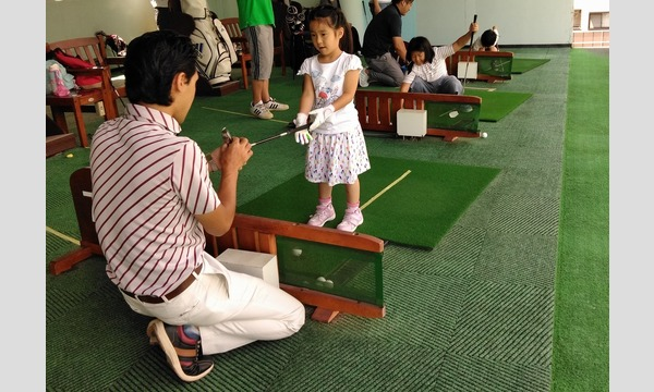 やってみたいを実現!ゴルフ体験in蒲田~親子でゴルフレッスン~ イベント画像3