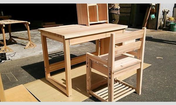 6歳になったら机を作ろう!木こり&机作り体験in高知 イベント画像2