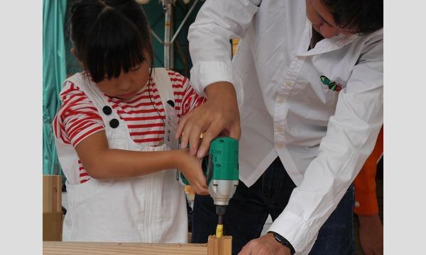 6歳になったら机を作ろう!木こり&机作り体験in高知 イベント画像3