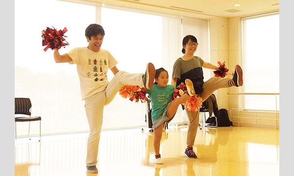 アクトインディ株式会社(いこーよ)の「やってみたい」を実現!親子で踊ろう!チアダンスin日吉イベント