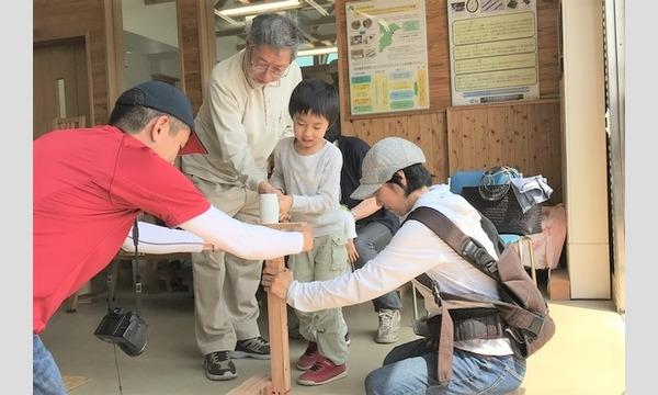 6歳になったら机を作ろう!木こり&机作り体験in山武 イベント画像2