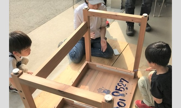 6歳になったら机を作ろう!木こり&机作り体験in山武 イベント画像3