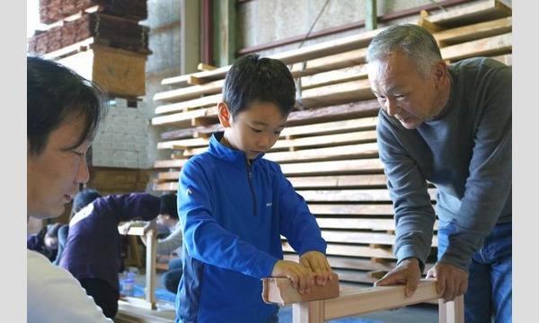 アクトインディ株式会社(いこーよ)の6歳になったら机を作ろう!机作り体験in愛知イベント