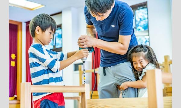 「6歳になったら机を作ろう!木こり&机作り体験in東京(檜原村)」 イベント画像3