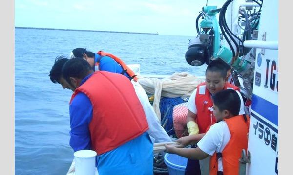9/14(土)漁師のお仕事をしよう!@茨城県 イベント画像1