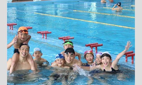 やってみたいを実現!元オリンピック選手から教わる水泳教室in東京 イベント画像1