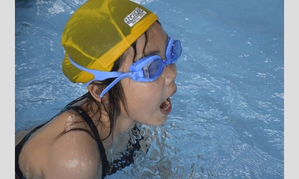 やってみたいを実現!元オリンピック選手から教わる水泳教室in東京 イベント画像2