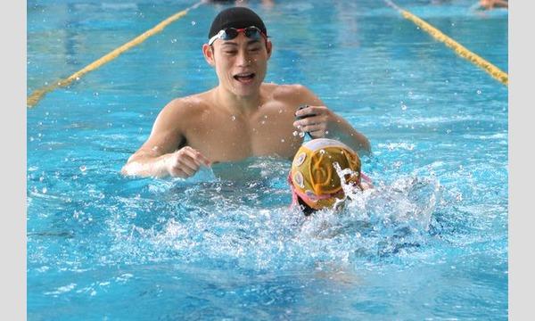 やってみたいを実現!元オリンピック選手から教わる水泳教室in東京 イベント画像3