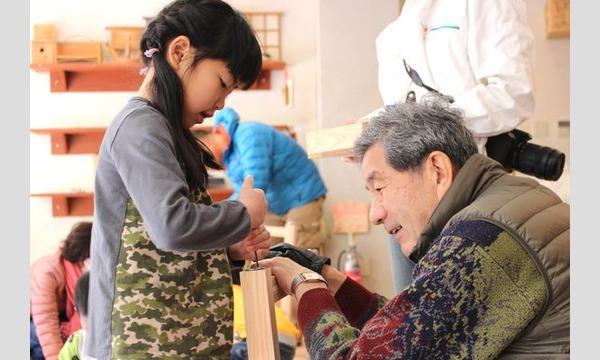 6歳になったら机を作ろう!机作り体験in東京(檜原村) イベント画像2