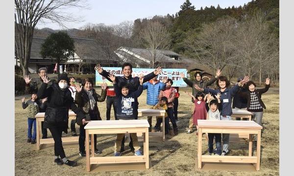6歳になったら机を作ろう!机作り体験in東京(檜原村) イベント画像3