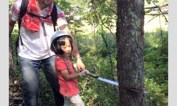 6歳になったら机を作ろう!木こり&机作り体験in長野 イベント画像2