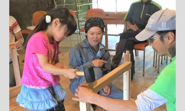 6歳になったら机を作ろう!木こり&机作り体験in長野 イベント画像3