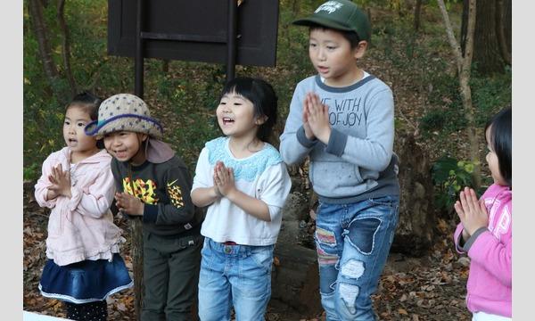 3~4月生まれ集合!誕生日の季節を感じる森&畑でお誕生日会in狭山市 イベント画像1