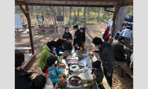 3~4月生まれ集合!誕生日の季節を感じる森&畑でお誕生日会in狭山市 イベント画像3