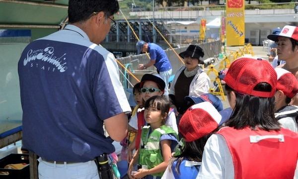 10月17日(日)水族館展示用の魚を採集をしよう@静岡県 イベント画像2