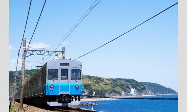 アクトインディ株式会社(いこーよ)のこども新聞記者に挑戦!特別列車に乗って伊豆の海を取材しようイベント