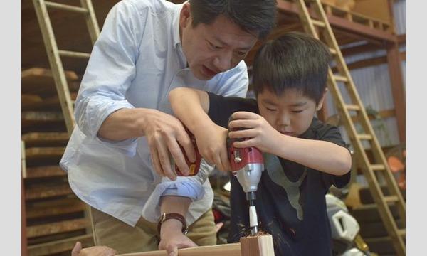 アクトインディ株式会社(いこーよ)の6歳になったら机を作ろう!机作り体験in岩泉イベント