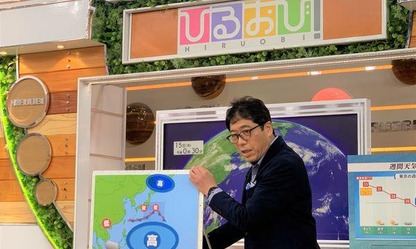 8月29日 (土)お天気予報番組を作るお仕事をしよう!@オンライン イベント画像1