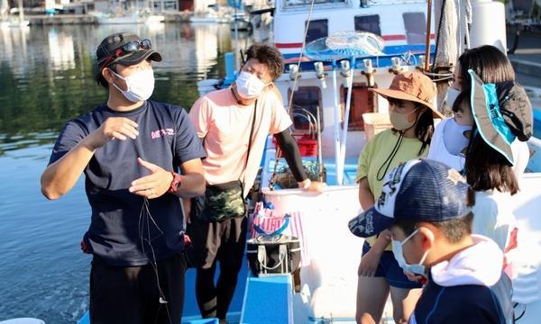 11月7日(日)一本釣り漁のお仕事体験をしよう!@静岡県 イベント画像2