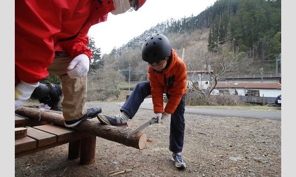 山で木を切り倒す!7歳からの「木こり&倒した木で工作体験」in飯能 イベント画像3