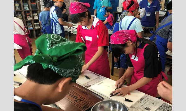 9/16(月・祝)浜の調理師のお仕事をしよう!@茨城県 イベント画像1