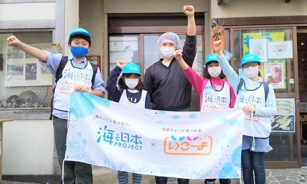6月5日(土)ひもの作りのお仕事をしよう!@神奈川県 イベント画像3