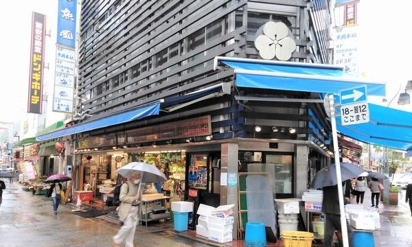 3月6日(土)鮮魚店のお仕事体験をしよう!@神奈川 イベント画像1