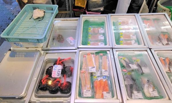 3月6日(土)鮮魚店のお仕事体験をしよう!@神奈川 イベント画像2