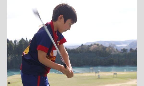 アクトインディ株式会社(いこーよ)の【第1回】やってみたいを実現!ゴルフ体験in豊橋~親子でゴルフレッスン~イベント