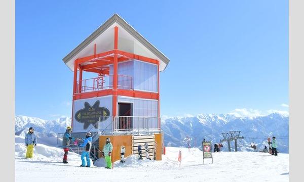 アクトインディ株式会社(いこーよ)の【スキー場のみんなを笑顔に!】ガーラ湯沢でお仕事体験&スキーレッスンイベント