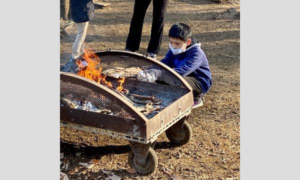アクトインディ株式会社(いこーよ)の8歳からのプチサバイバル! 農業体験・火起こし・焚き火料理in飯能イベント