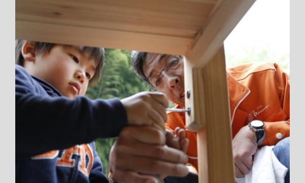 6歳になったら学習机を作ろうin滋賀 in滋賀イベント