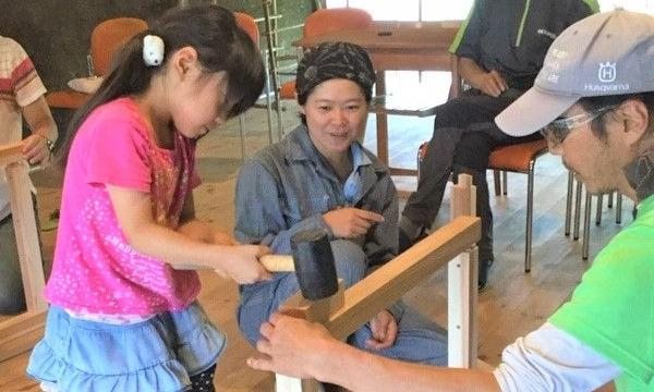 6歳になったら机を作ろう!木こり&机作り体験 in長野 イベント画像3