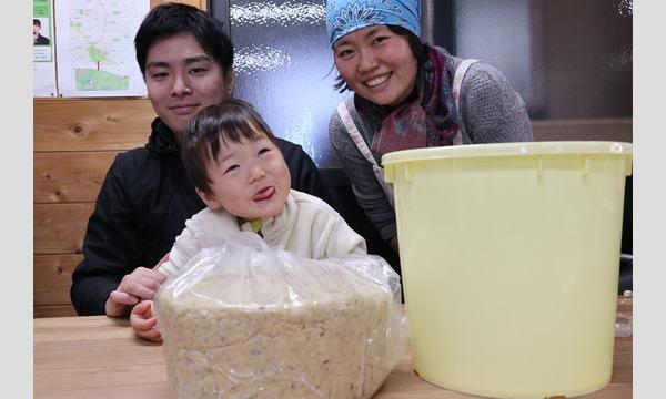 アクトインディ株式会社(いこーよ)の育てて食べよう手作り味噌! in 狭山市イベント