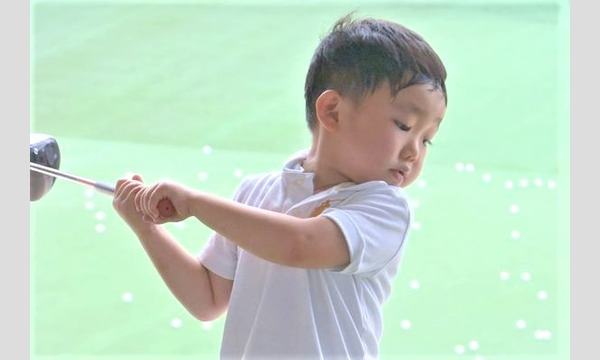 アクトインディ株式会社(いこーよ)のやってみたいを実現!第1回ゴルフ体験in世田谷~親子で学ぼう~イベント