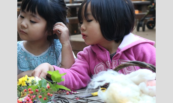 3歳から挑戦!自然を五感で感じる。3つのおもしろ植物体験 in 狭山 イベント画像1