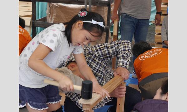 アクトインディ株式会社(いこーよ)の【2018年12月開催!】6歳になったら机を作ろう!机作りin日光イベント