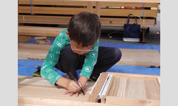 【2018年12月開催!】6歳になったら机を作ろう!机作りin日光 イベント画像3